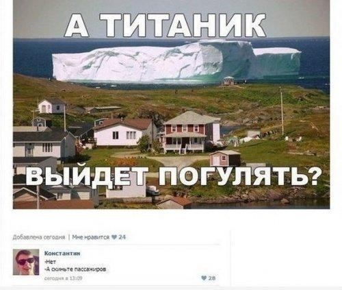 Смешные комментарии из соцсетей (21 шт)