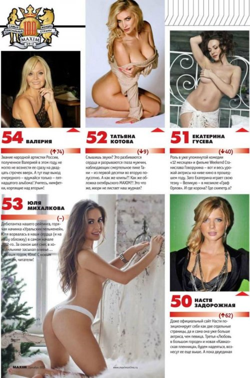 Сексуальные дамы россии секс 26 фотография