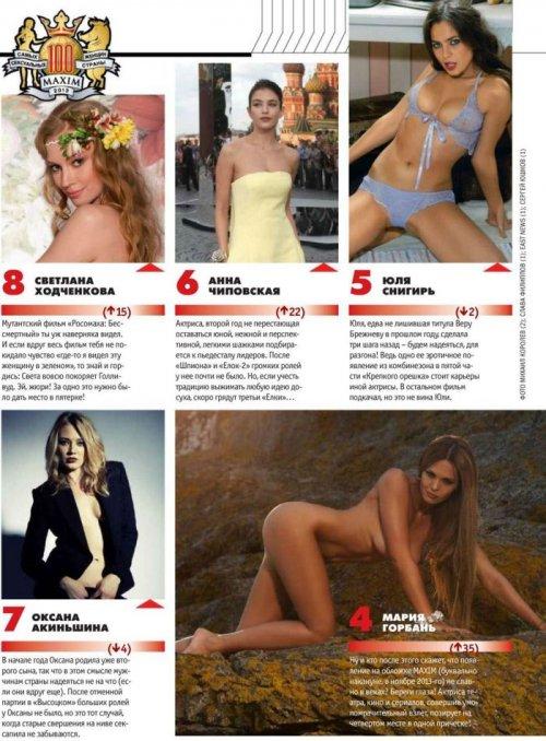 Сексуальные дамы россии секс 27 фотография