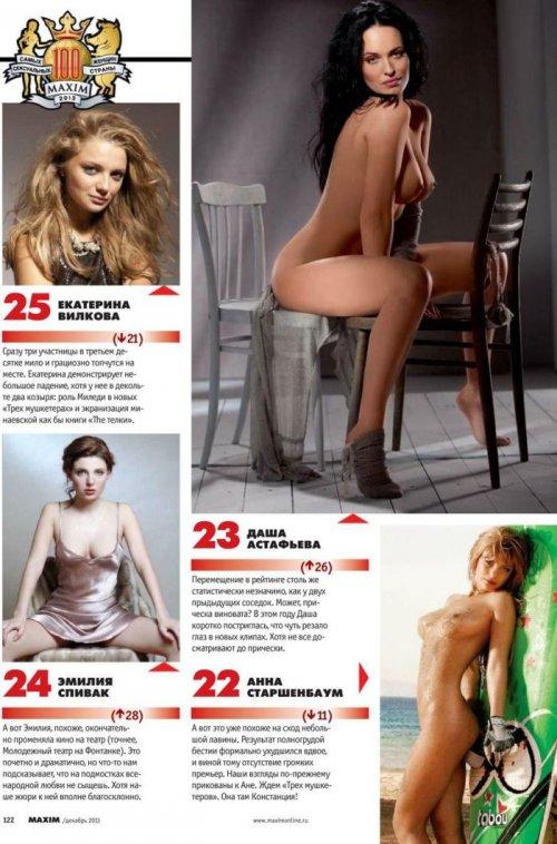 Сексуальные дамы россии секс 28 фотография
