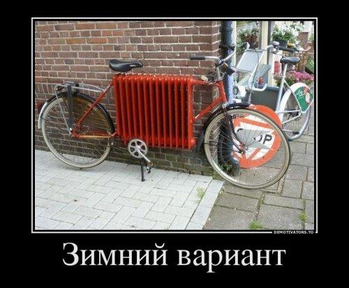 Демотиваторы-новинки (15 шт)
