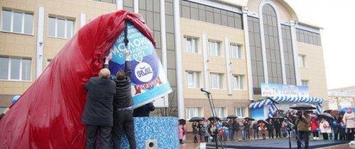 В Рогачёве открыли памятник сгущёнке (7 фото)