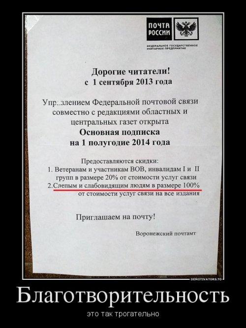http://www.bugaga.ru/uploads/posts/2013-11/thumbs/1385713652_novye-demki-9.jpg