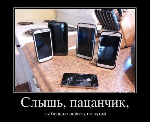 Прикольный сборник пятничных демотиваторов (13 шт)