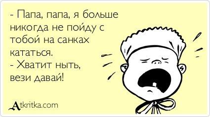 Свежий сборник прикольных аткрыток (30 шт)