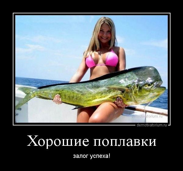 вот идем мы на рыбалку