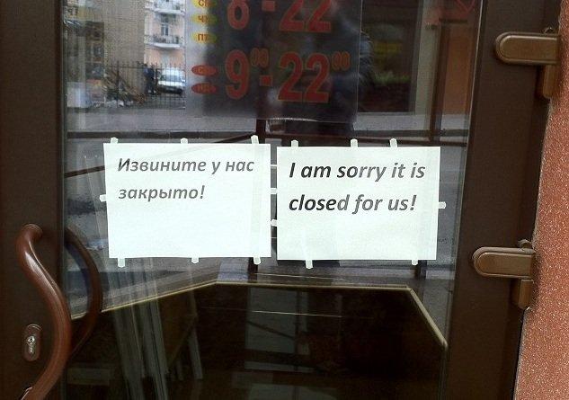 Смешные картинки с надписями по-английски