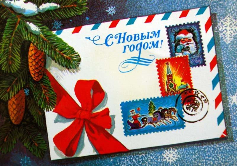 Новогодние старые открытки своими руками