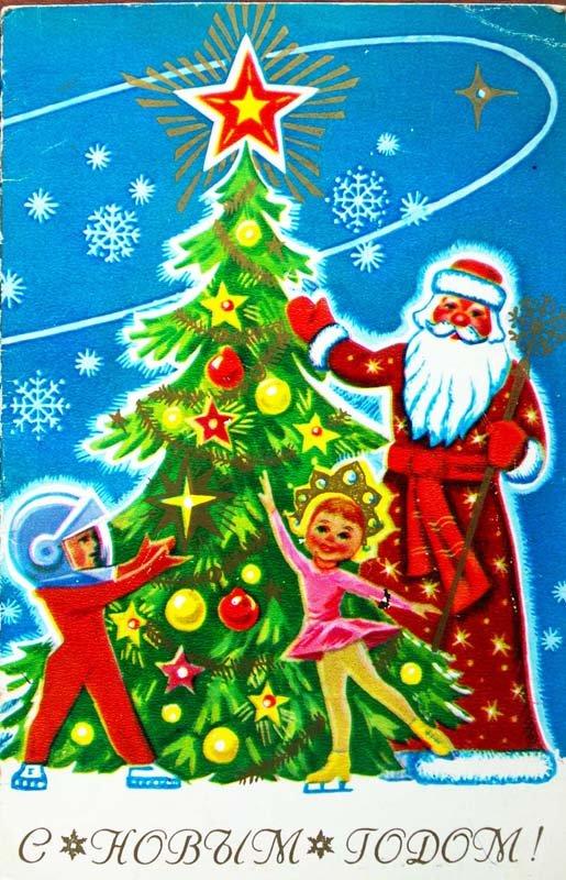 Новогодняя открытка 72