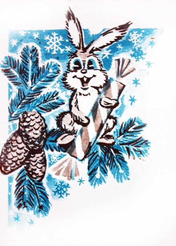 Картинки именем, старые новогодние открытки ссср с зайцем