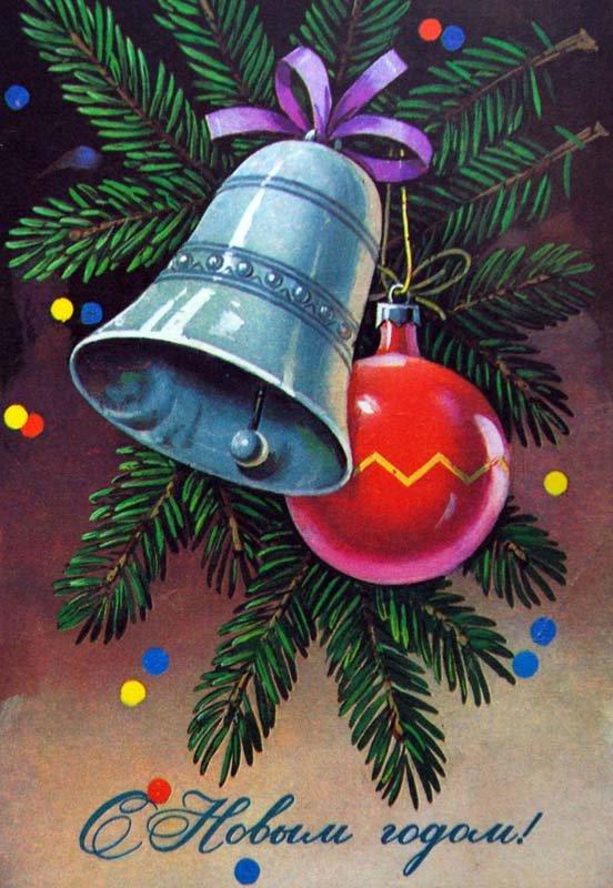 Рисованная новогодняя открытки