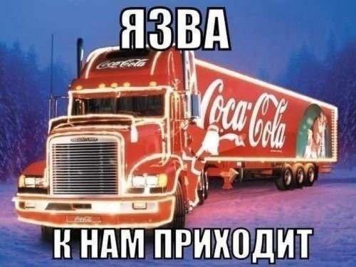 http://www.bugaga.ru/uploads/posts/2013-12/thumbs/1386119212_fotki-2.jpg