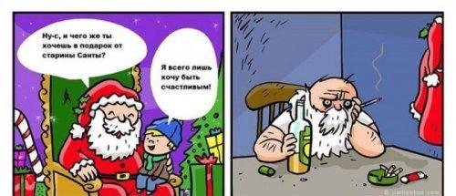 Забавные комиксы-новинки (15 шт)
