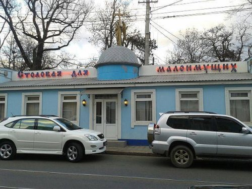 http://www.bugaga.ru/uploads/posts/2013-12/thumbs/1387787536_prikoly.jpg