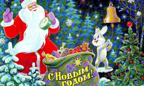Советские новогодние открытки (45 шт)