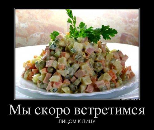Свежий сборник прикольных демотиваторов (17 шт)