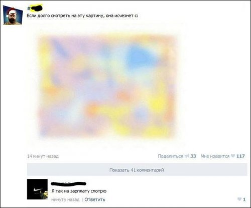Смешные комментарии из соцсетей (34 фото)