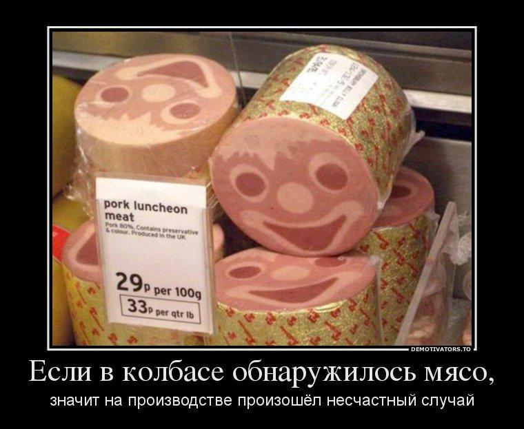 http://www.bugaga.ru/uploads/posts/2014-01/1389341663_demotivatory-1.jpg
