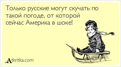 Свежий сборник прикольных аткрыток (33 шт)