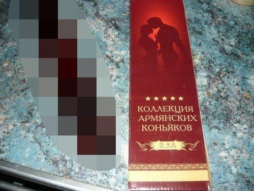 """Коньяк """"Адам и Ева"""" в неожиданной таре (3 фото)"""