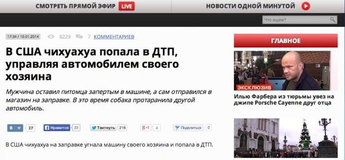 1 канал новости 21 00 сегодня смотреть онлайн