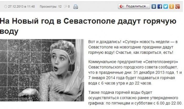 Видео новости россия 24 скачать