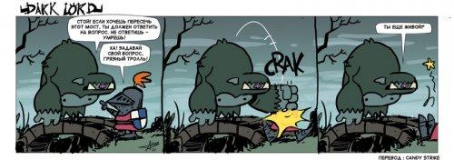 Комиксы-свежинки (27 шт)