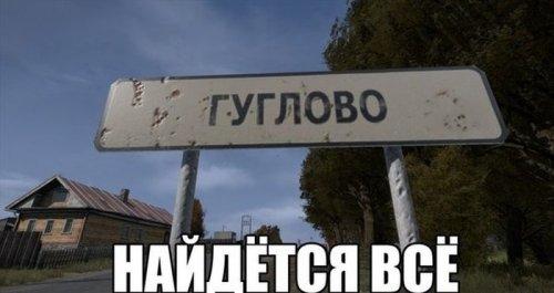 Пост юмора и приколов (49 фото)