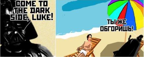 Как побороть депрессию: Фото-приколы! (37 шт)
