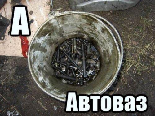 Русская азбука в современной интерпретации (19 фото)