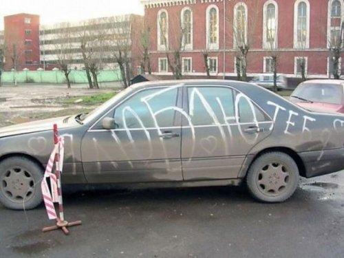 Экстремальный автомобильный вандализм (31 фото)