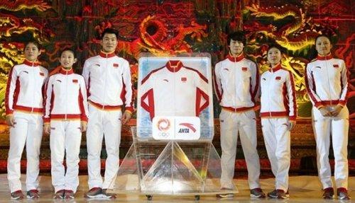 Олимпийская форма стран-участниц Зимней Олимпиады в Сочи (17 фото)