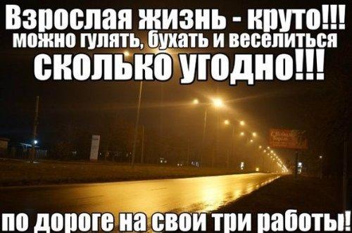 Свежий сборник комиксов и карикатур (15 шт)