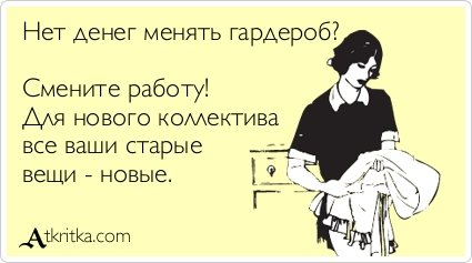 Аткрытки-новинки (28 шт)