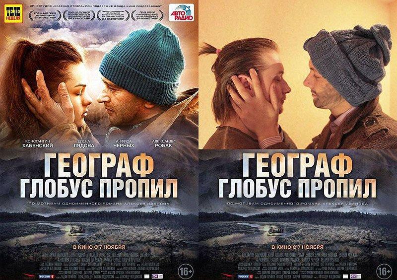 скачать через торрент сериалы российские новинки