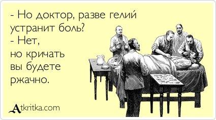 Свежий сборник прикольных аткрыток (31 шт)