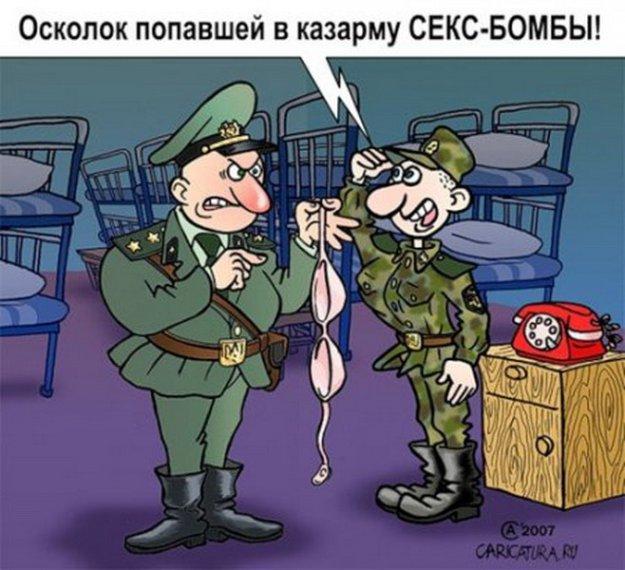 23 февраля армейское фото: