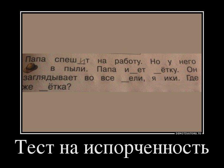 Демотиваторы-новинки (19 шт)