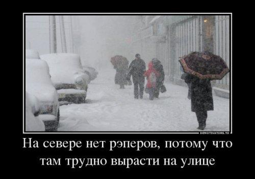 Свежий сборник прикольных демотиваторов (23 шт)