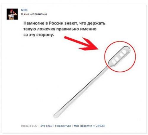 Немногие в России знают… (21 фото)