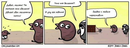 Комиксы-новинки (13 шт)