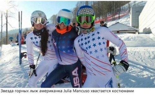 Олимпийцы делятся впечатлениями о Сочи (24 фото)