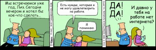 Свежих комиксов пост (20 шт)