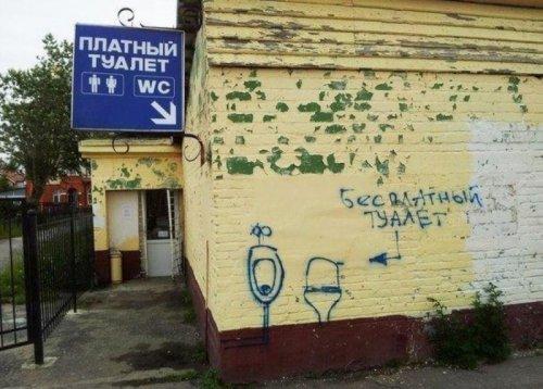 Прикольные надписи и маразмы в рекламе (19 фото)