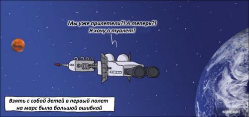 Свежие комиксы и карикатуры без перерыва! (13 шт)
