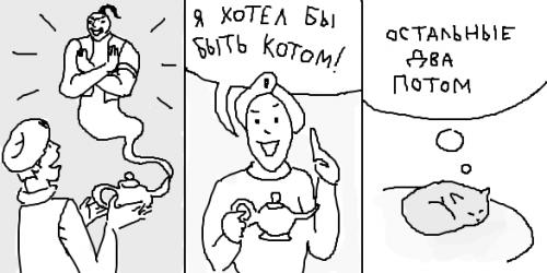 Свежий сборник комиксов (16 шт)