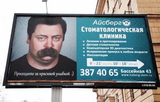 Смешные вывески, объявления и реклама (20 фото)
