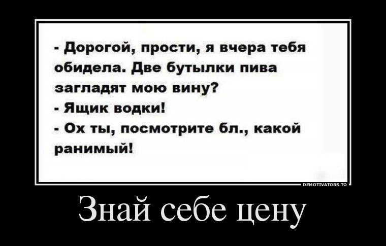 Демотиваторы-приколы (14 шт)