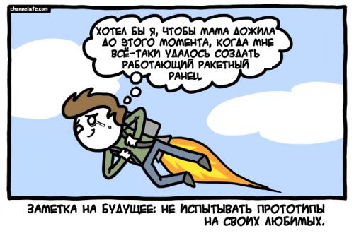 Прикольные комиксы-новинки (14 шт)