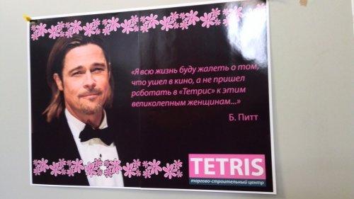 Смешные надписи, объявления и реклама (16 фото)